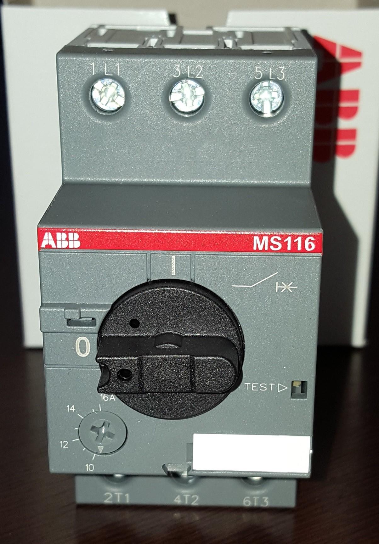 Disjoncteur magneto thermique 10a 16a ccei reunipool - Disjoncteur magneto thermique ...